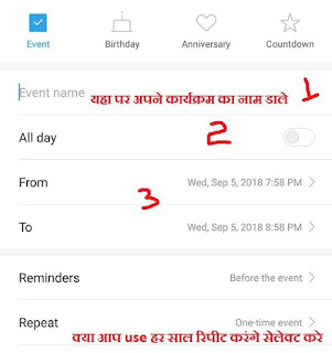 how to memorise any date in calender