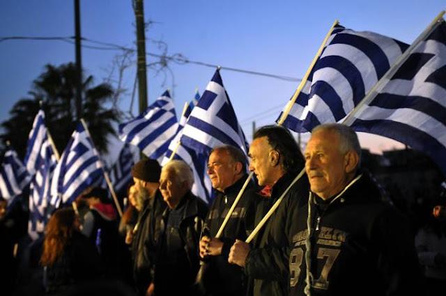 Συγκέντρωση ενάντια στο κέντρο λαθρομεταναστών Σχιστού διοργανώνουν οι κάτοικοι του Πειραιά