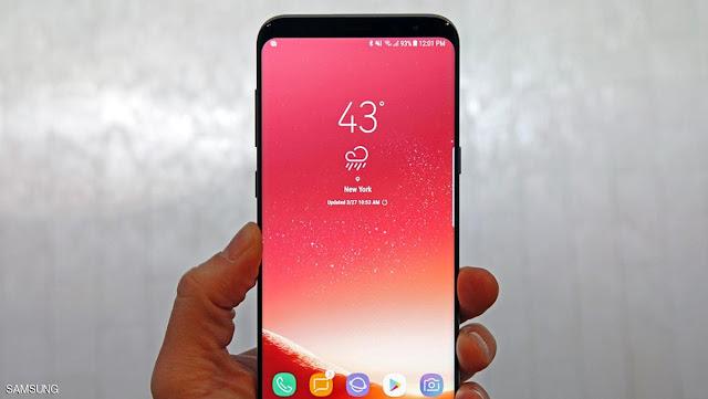 سامسونج تعلن عن إطلاق نسخة باللون الأحمر من هاتف جالاكسي إس8