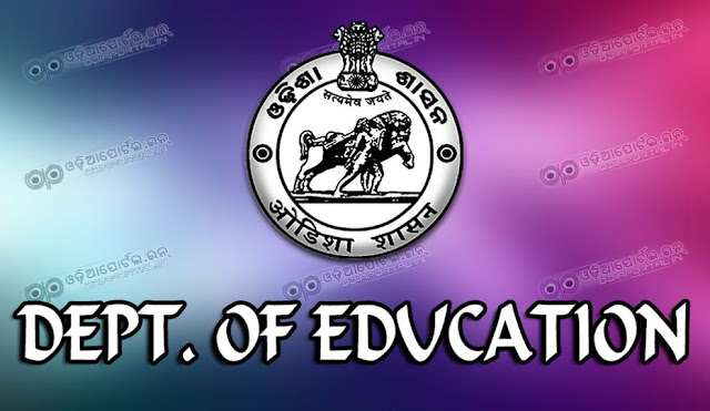 Here is the Ready-made MS Word (.DOCX) Proforma For GPF And IT Correction For Odisha Govt./ ULB/ Aided/ Block Grant/ Madrasa/ Skt. Toll Schools. You can download the format at ease from OdiaPortal.IN.