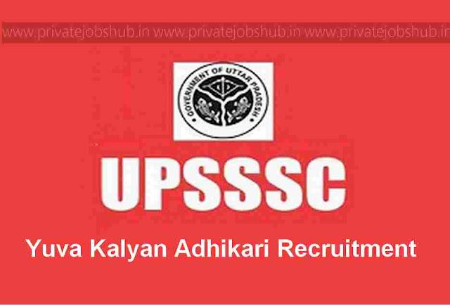 UPSSSC Yuva Kalyan Adhikari Recruitment