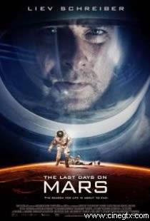 Pelicula The Last Days on Mars
