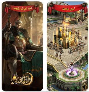 تحميل لعبة حرب السلاطين 2018 Revenge-Of-sultans