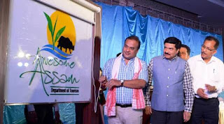 New Tourism policy launched by - Assam Government