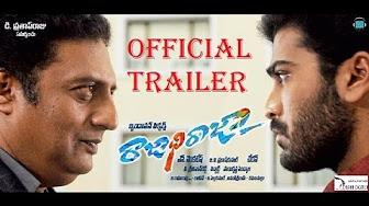 Watch Sharwanand Rajadhi Raja 2016 Telugu Movie Trailer Youtube HD Watch Online Free Download