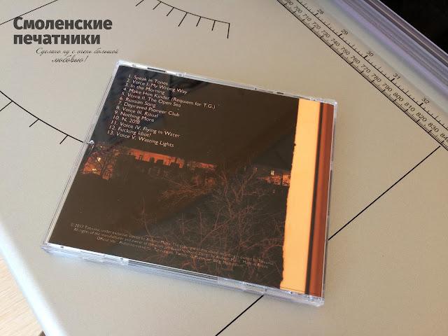 Печать CD/DVD в Смоленске