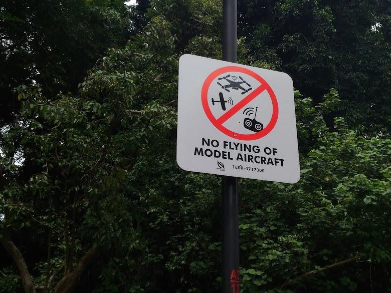 禁止飛行器的告示
