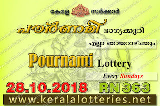 "keralalotteries.net, ""kerala lottery result 28 10 2018 pournami RN 363"" 28th October 2018 Result, kerala lottery, kl result, yesterday lottery results, lotteries results, keralalotteries, kerala lottery, keralalotteryresult, kerala lottery result, kerala lottery result live, kerala lottery today, kerala lottery result today, kerala lottery results today, today kerala lottery result, 28 10 2018, 28.10.2018, kerala lottery result 28-10-2018, pournami lottery results, kerala lottery result today pournami, pournami lottery result, kerala lottery result pournami today, kerala lottery pournami today result, pournami kerala lottery result, pournami lottery RN 363 results 28-10-2018, pournami lottery RN 363, live pournami lottery RN-363, pournami lottery, 28/10/2018 kerala lottery today result pournami, pournami lottery RN-363 28/10/2018, today pournami lottery result, pournami lottery today result, pournami lottery results today, today kerala lottery result pournami, kerala lottery results today pournami, pournami lottery today, today lottery result pournami, pournami lottery result today, kerala lottery result live, kerala lottery bumper result, kerala lottery result yesterday, kerala lottery result today, kerala online lottery results, kerala lottery draw, kerala lottery results, kerala state lottery today, kerala lottare, kerala lottery result, lottery today, kerala lottery today draw result"