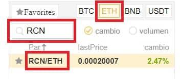 Ripio Credit Network (RCN) dónde comprar binance y coinbase token coin