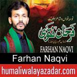 https://www.humaliwalyazadar.com/2018/10/farhan-naqvi-nohay-2019.html