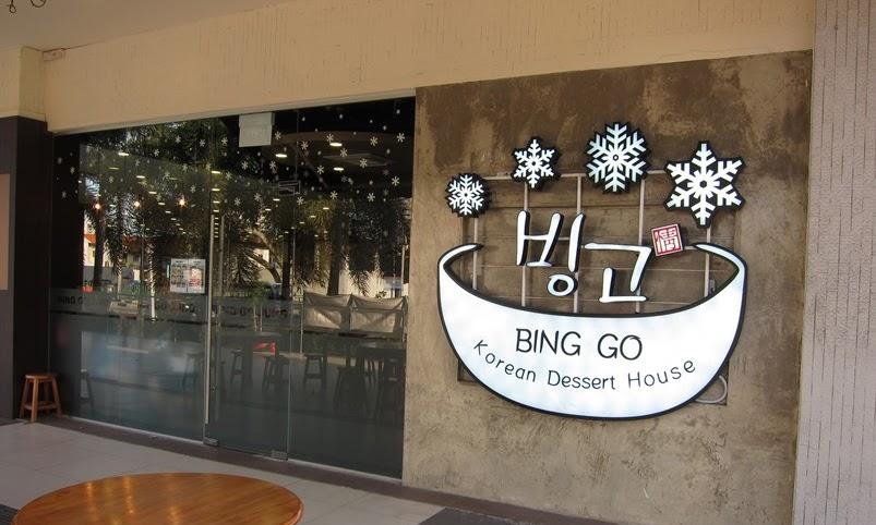 Binggojung Korean Dessert