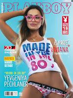 http://lordwinrar.blogspot.mx/2016/11/viviana-figueredo-valdez-playboy.html