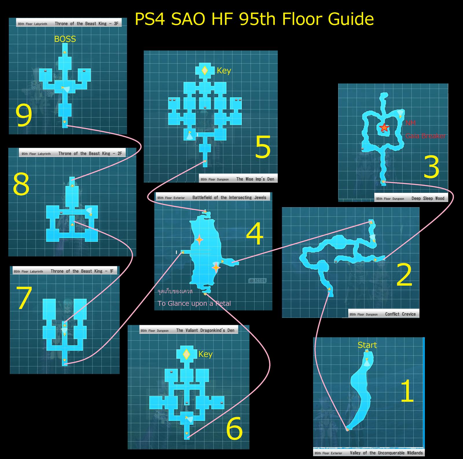 Hatsunu Mike: Sword Art Online : Hollow Fragment Aincrad 95th Floor