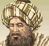 al-batani (www.allmipa.com)