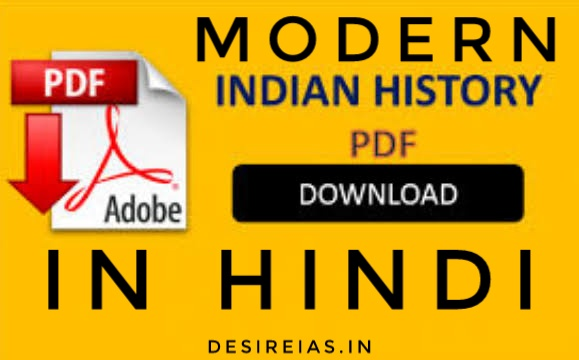 Free Download spectrum modern indian history PDF in hindi medium