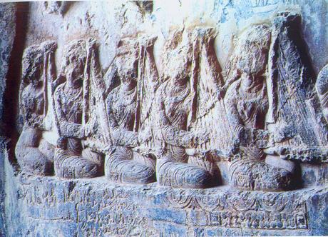 Image result for Harpistas sassânidas, relevo de Tāq e Bostān, Kermānshāh