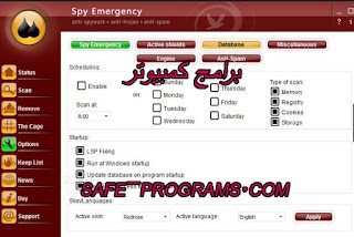 spy emergency serial key