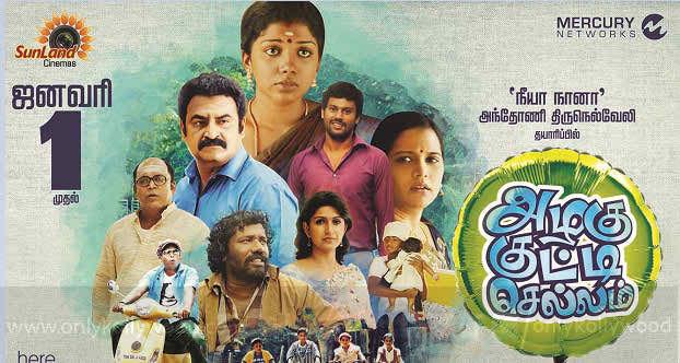 Azhagu Kutti Chellam 2016 Full Movie Download HD Free