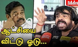 T Rajendar Blast speech on ADMK Party | Sri Reddy Leaks