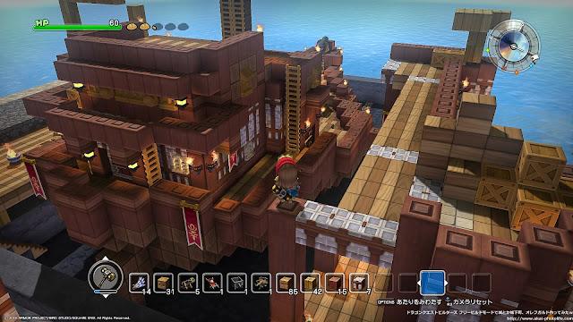 dragonquest builders ship