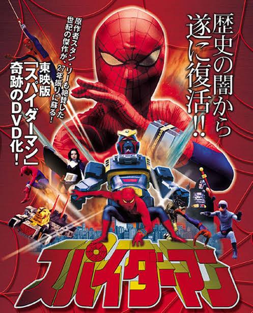 Spider-Man (スパイダーマン Supaidāman) atau Toei no Spider-Man ala Tokusatsu