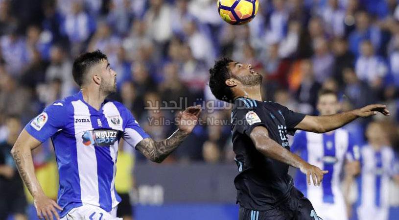 ريال سوسيداد vs ليغانيس