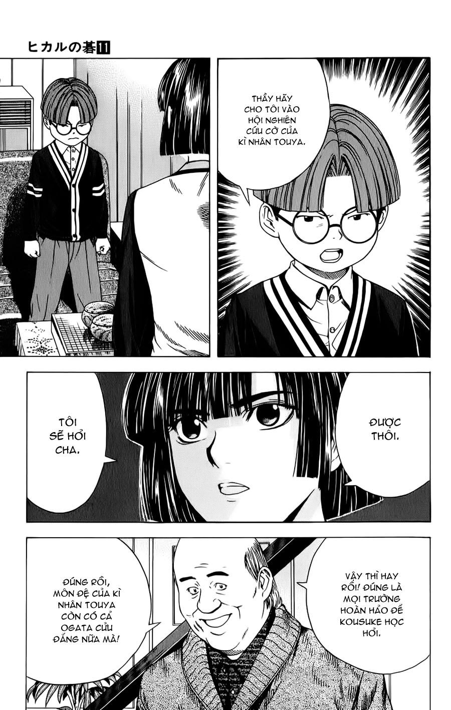 Hikaru No Go hikaru no go chap 92 trang 13