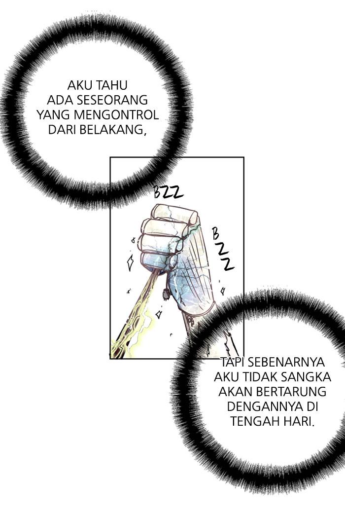 Dilarang COPAS - situs resmi www.mangacanblog.com - Komik nano list 007 - chapter 7 8 Indonesia nano list 007 - chapter 7 Terbaru 3|Baca Manga Komik Indonesia|Mangacan