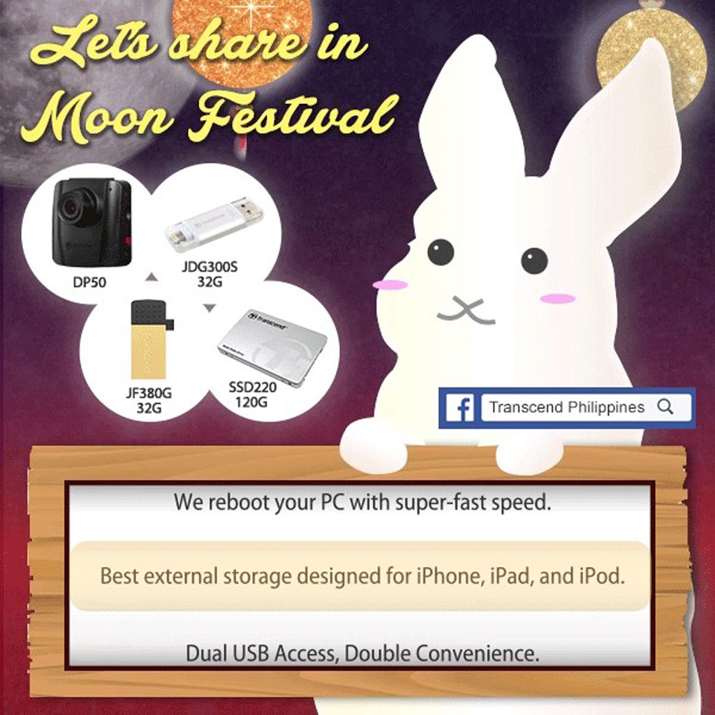 Transcend launches the Let's Share in Moon Festival Giveaway Event