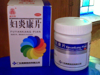 http://revashop18.blogspot.com/2013/09/perapet-herbal-pill-fuyankang-pian.html