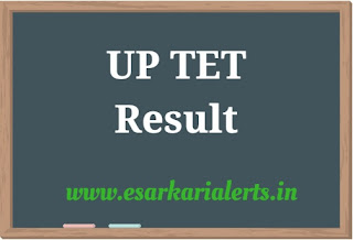 UP TET Result 2017