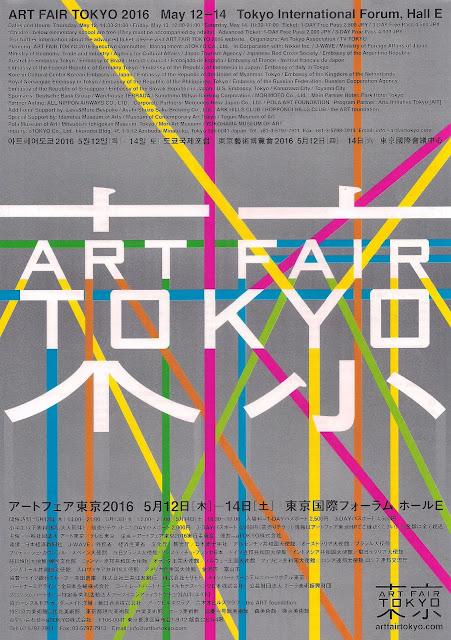 http://artfairtokyo.com/en