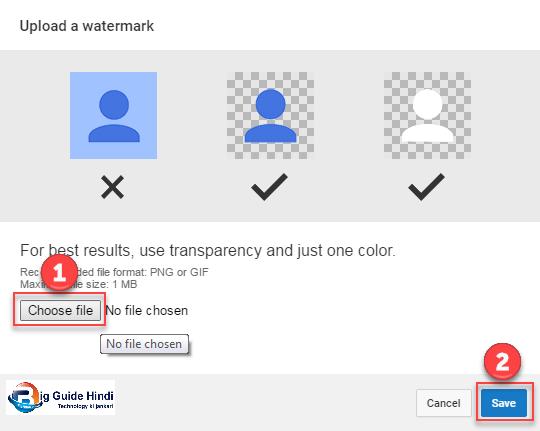 Select your watermark imaeg