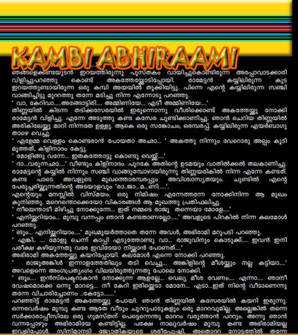 THUNDU PUSTHAKAM PDFVedi Kathakal Malayalam Language