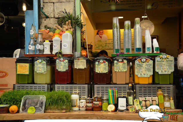 Uzieli natural juices מיצים טבעיים עוזיאלי