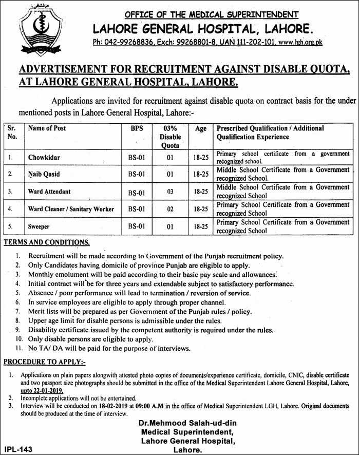 Latest Jobs in Lahore General Hospital Lahore LGH 2019