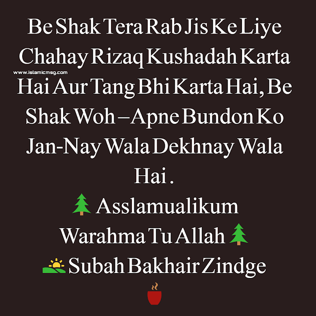 Rizaq Kushadah Karta