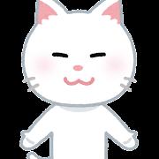 白い猫のキャラクター