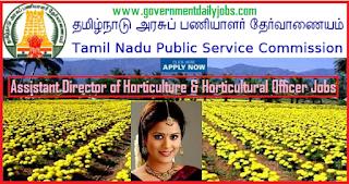 TNPSC Recruitment 2018 – 175 Assistant Director & Horticultural Officer Vacancy