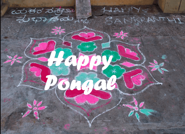 Pongal Greetings in English