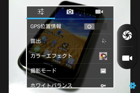 【Polaroid pigu】実は使う人を選ぶスマートフォン 16