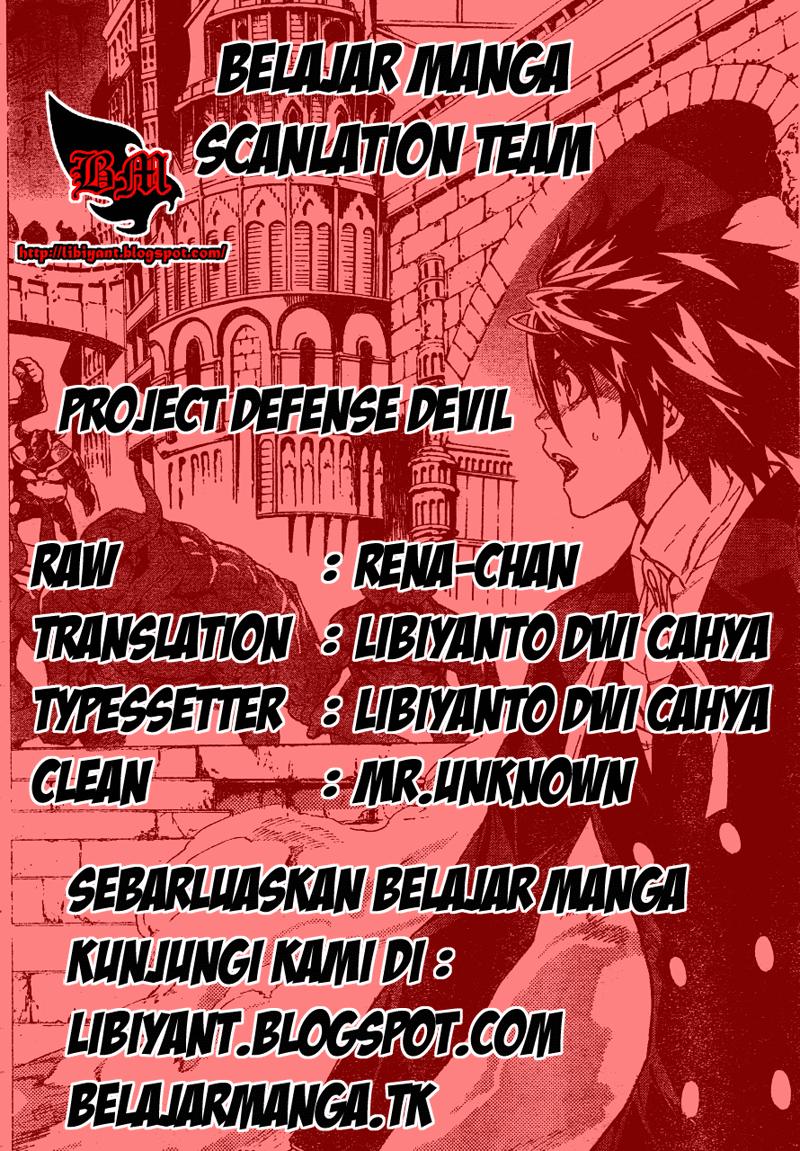 Komik defense devil 085 - pengakuan elimona 86 Indonesia defense devil 085 - pengakuan elimona Terbaru 0|Baca Manga Komik Indonesia|