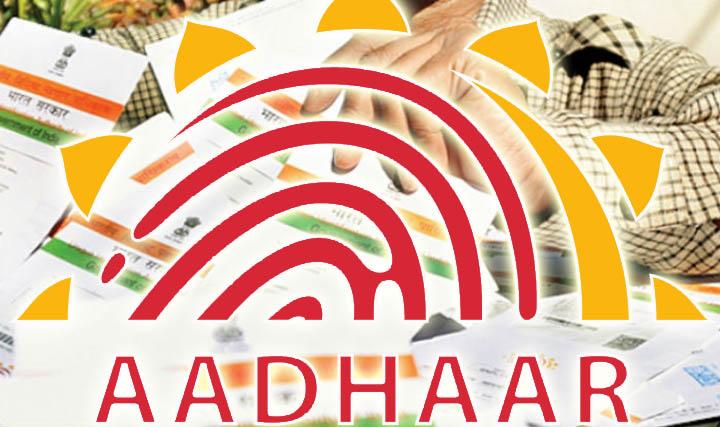 adhaar-card