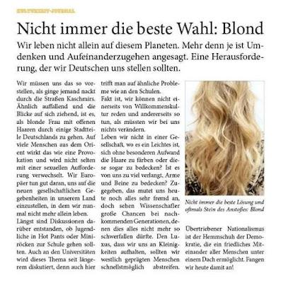 Немецкие средства массовой информации