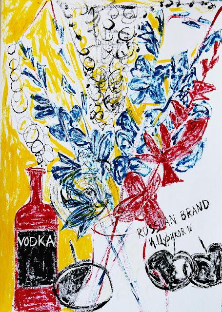 Блог современного искусства, картины, рисунки