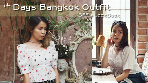 4天3夜曼谷,我穿什么!? 附加影片4 Days Bangkok Lookbook 2018 - BFF Theme (VIDEO) !!