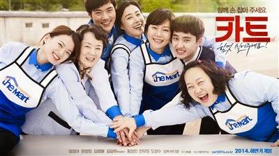 Cart / 카트 (2014) Korean movie Review