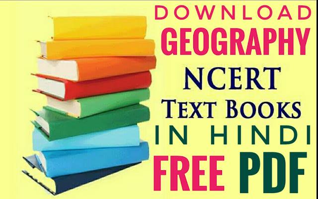 Free download Indian Geography NCERT PDF - hindi medium - UPSC IAS- DESIRE IAS