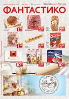 http://www.proomo.info/2017/04/fantastiko-broshura-katalog-13.html#more