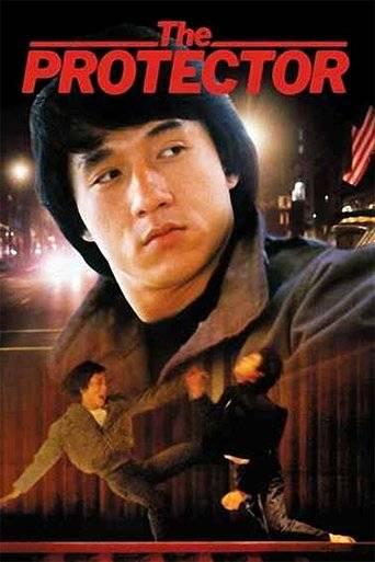 The Protector (1985) ταινιες online seires xrysoi greek subs